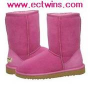 Ugg boots made of the best Material